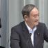 東京新聞の女性記者「スマホ料金の値下げが期待外れのようですが?」菅長官「そういう考え方が期待外れ」
