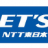 【NTT東日本】代理店「月額3000円のオプション契約どうですか?」客「もう結構です」代理店「契約げっっとおおおおお!」多数の事例