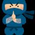 【激しく】安倍首相、忍者文化を東京五輪・パラで活用し外国人旅行者の拡大を。「オールジャパンで忍者を発信していきたい」