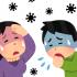【注意】 インフルエンザが流行開始! 都内だけで83の学級閉鎖が行われる