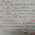【悲報】日本政府「プログラミングを必修科目にして未来のエリートを育てるぞ!」→驚きの結末に一同驚愕