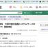 大阪市「Oracle DBのバグのせいで基幹システムのシステムファイルが破損しました」
